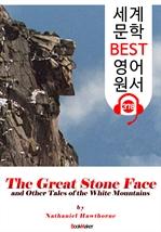 도서 이미지 - 큰바위 얼굴 The Great Stone Face (세계 문학 BEST 영어 원서 378) - 원어민 음성 낭독
