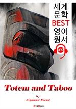 도서 이미지 - [논문] 토템과 터부 Totem und Tabu (세계 문학 BEST 영어 원서 379) - 원어민 음성 낭독