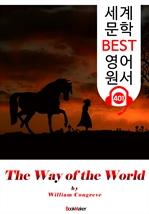 도서 이미지 - 세상사 이치 The Way of the World (세계 문학 BEST 영어 원서 401) - 원어민 음성 낭독
