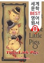 도서 이미지 - 아기 돼지 삼형제 Three Little Pigs (세계 문학 BEST 영어 원서 403) - 일러스트 삽화 : 원어민 음성 낭독!