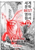 도서 이미지 - 황금강의 왕 (The King of the Golden River) : 세계 문학 BEST 영어 원서 406 - 원어민 음성 낭독!