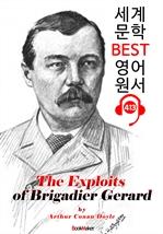 도서 이미지 - 여단장 제라르의 공적 (The Exploits of Brigadier Gerard) : 세계 문학 BEST 영어 원서 413 - 원어민 음성 낭독!