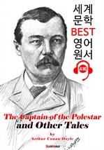 도서 이미지 - 폴스타 대장 (The Captain of the Polestar and Other Tales) : 세계 문학 BEST 영어 원서 416 - 원어민 음성 낭독!
