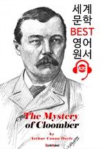 도서 이미지 - 콜롬보의 수수께끼 (The Mystery of Cloomber) : 세계 문학 BEST 영어 원서 420 - 원어민 음성 낭독!
