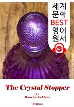 도서 이미지 - 수정 마개 (The Crystal Stopper) : 세계 문학 BEST 영어 원서 421 - 원어민 음성 낭독!