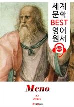 도서 이미지 - 메논 (Meno) : 세계 문학 BEST 영어 원서 422 - 원어민 음성 낭독!