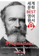 도서 이미지 - 실용주의 (Pragmatism) : 세계 문학 BEST 영어 원서 427 - 원어민 음성 낭독!
