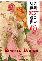 도서 이미지 - 귀여운 로즈의 작은 사랑 (Rose in Bloom) : 세계 문학 BEST 영어 원서 432 - 원어민 음성 낭독!