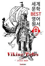 도서 이미지 - 바이킹 이야기 (Viking Tales) : 세계 문학 BEST 영어 원서 433 - 원어민 음성 낭독!