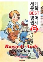 도서 이미지 - 누더기 헝겊 인형 앤 이야기 2탄 (Raggedy Andy Stories 2) : 세계 문학 BEST 영어 원서 438 - (일러스트 삽화) 원어민 음성 낭독!