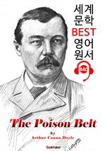 도서 이미지 - 포이즌 벨트 (The Poison Belt) : 세계 문학 BEST 영어 원서 440 - 원어민 음성 낭독!