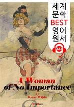 도서 이미지 - 보잘 것 없는 여인 (A Woman of No Importance) 연극 대본 : 세계 문학 BEST 영어 원서 441 - 원어민 음성 낭독!