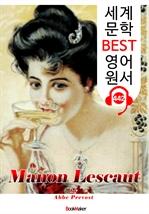 도서 이미지 - 마농 레스코 (Manon Lescaut) : 세계 문학 BEST 영어 원서 442 - 원어민 음성 낭독!