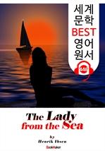 도서 이미지 - 바다에서 온 숙녀 (The Lady from the Sea) 희극 대본 : 세계 문학 BEST 영어 원서 446 - 원어민 음성 낭독!