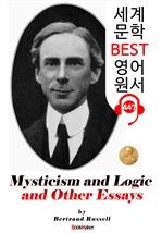 도서 이미지 - 신비주의와 논리 그리고 에세이 (Mysticism and Logic and Other Essays) 노벨 문학상 : 세계 문학 BEST 영어 원서 447 - 원어민 음성 낭독!