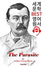 도서 이미지 - 기생충 (The Parasite) : 세계 문학 BEST 영어 원서 449 - 원어민 음성 낭독!