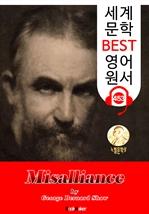 도서 이미지 - 어울리지 않는 결혼 (Misalliance) 노벨 문학상 : 세계 문학 BEST 영어 원서 453 - 원어민 음성 낭독!