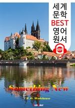 도서 이미지 - 뭔가 새로운 것 (Something New) '코미디 소설' : 세계 문학 BEST 영어 원서 459 - 원어민 음성 낭독!