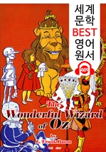 도서 이미지 - 위대한 마법사 오즈 (The Wonderful Wizard of Oz) '오즈의 마법사 시리즈 1편' : 세계 문학 BEST 영어 원서 469 - 원어민 음성 낭독!