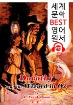 도서 이미지 - 도로시와 오즈의 마법사 (Dorothy and the Wizard in Oz) '오즈의 마법사 시리즈 4편' : 세계 문학 BEST 영어 원서 472 - 원어민 음성 낭독!