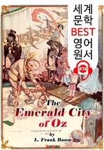 도서 이미지 - 오즈의 에메랄드 도시 (The Emerald City of Oz) '오즈의 마법사 시리즈 6편' : 세계 문학 BEST 영어 원서 474 - 원어민 음성 낭독!