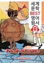 도서 이미지 - 오즈의 틱톡 (Tik-Tok of Oz) '오즈의 마법사 시리즈 8편' : 세계 문학 BEST 영어 원서 476 - 원어민 음성 낭독!