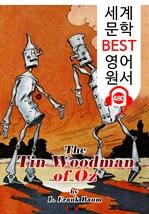 도서 이미지 - 오즈의 양철 나무꾼 (The Tin Woodman of Oz) '오즈의 마법사 시리즈 12편' : 세계 문학 BEST 영어 원서 480 - 원어민 음성 낭독!
