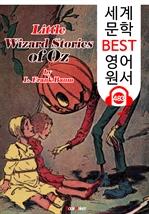 도서 이미지 - 오즈의 작은 마법사 이야기 (Little Wizard Stories of Oz) '오즈의 마법사' 번외편 1 : 세계 문학 BEST 영어 원서 483 - 원어민 음성 낭독!