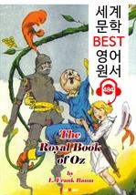 도서 이미지 - 오즈 왕의 서적 (The Royal Book of Oz) '오즈의 마법사' 번외편 2 : 세계 문학 BEST 영어 원서 484 - 원어민 음성 낭독!