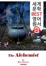 도서 이미지 - 연금술사 (The Alchemist) '희곡 문학 연극 대본' : 세계 문학 BEST 영어 원서 495 - 원어민 음성 낭독!