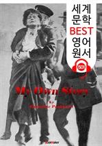 도서 이미지 - 싸우는 여자가 이긴다 (My Own Story) : 세계 문학 BEST 영어 원서 501 - 원어민 음성 낭독!