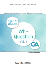 도서 이미지 - Best Questions and Right Answer ! - Wh~ Question Vol. 1 (FOCUS ENGLISH)