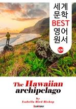 도서 이미지 - 하와이 군도 여행기 (The Hawaiian Archipelago) : 세계 문학 BEST 영어 원서 509