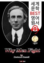 도서 이미지 - 왜 사람들은 싸우는가 (Why Men Fight) 노벨 문학상 '버트런드 러셀' : 세계 문학 BEST 영어 원서 517