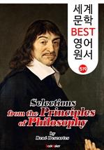 도서 이미지 - 철학의 원리 (Principles of Philosophy) '데카르트' 나는 생각한다 고로 존재한다 : 세계 문학 BEST 영어 원서 519