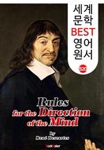 도서 이미지 - 정신지도의 규칙 (Rules for the Direction of the Mind) '데카르트' 나는 생각한다 고로 존재한다 : 세계 문학 BEST 영어 원서 520