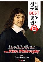 도서 이미지 - 성찰 (Meditations on First Philosophy) '데카르트' 나는 생각한다 고로 존재한다 : 세계 문학 BEST 영어 원서 521 - 원어민 음성 낭독!
