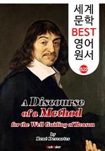 도서 이미지 - A Discourse of a Method for the Well Guiding of Reason ('데카르트' 나는 생각한다 고로 존재한다) : 세계 문학 BEST 영어 원서 5