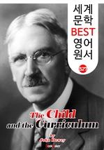 도서 이미지 - 아동과 교육과정 (The Child and the Curriculum) '존 듀이' 민주주의 교육사상 : 세계 문학 BEST 영어 원서 527