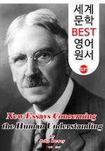 도서 이미지 - 인간 지성론 (New Essays Concerning the Human Understanding) '존 듀이' 민주주의 교육사상 : 세계 문학 BEST 영어 원서 537