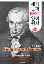 도서 이미지 - 영구 평화론 (Perpetual Peace) 〈칸트〉 계몽주의 및 관념철학 : 세계 문학 BEST 영어 원서 541