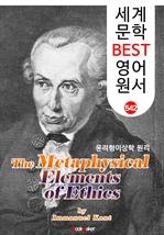 도서 이미지 - 윤리형이상학 원리 (The Metaphysical Elements of Ethics) 〈칸트〉 계몽주의 및 관념철학 : 세계 문학 BEST 영어 원서 542