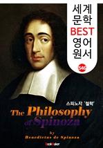 도서 이미지 - 스피노자의 철학 (The Philosophy of Spinoza) : 세계 문학 BEST 영어 원서 546