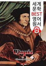 도서 이미지 - 유토피아 (Utopia) '토마스 모어' 자본주의 : 세계 문학 BEST 영어 원서 553 - 원어민 음성 낭독!