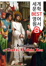 도서 이미지 - 하나님의 나라는 너희 안에 있으리라 (The Kingdom of God Is Within You) : 세계 문학 BEST 영어 원서 555 - 원어민 음성 낭독!
