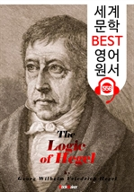 도서 이미지 - 헤겔의 논리학 (The Logic of Hegel) : 세계 문학 BEST 영어 원서 558 - 원어민 음성 낭독!