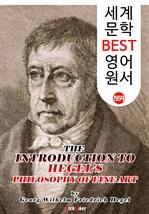 도서 이미지 - 헤겔의 예술철학 (HEGEL'S PHILOSOPHY OF FINE ART) : 세계 문학 BEST 영어 원서 559