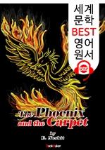 도서 이미지 - 불사조와 양탄자 (The Phoenix and the Carpet) : 세계 문학 BEST 영어 원서 565 - 원어민 음성 낭독!