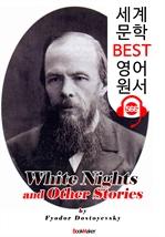 도서 이미지 - 백야 and 도스토옙스키 소설집 (White Nights and Other Stories) : 세계 문학 BEST 영어 원서 566 - 원어민 음성 낭독!