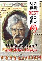 도서 이미지 - 남자란 무엇인가? (What is Man? and Other Essays) : 세계 문학 BEST 영어 원서 567 - 원어민 음성 낭독!